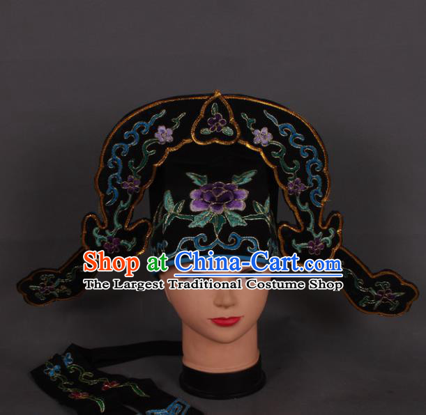 Traditional Chinese Shaoxing Opera Niche Black Hat Ancient Gifted Scholar Hair Accessories Headwear for Men