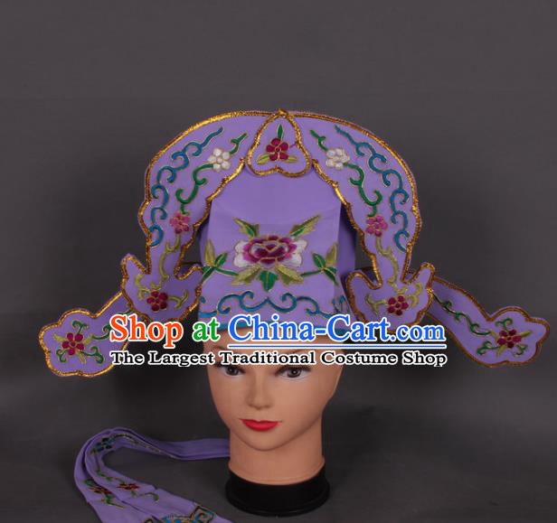 Traditional Chinese Shaoxing Opera Niche Purple Hat Ancient Gifted Scholar Hair Accessories Headwear for Men
