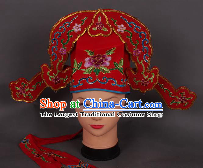 Traditional Chinese Shaoxing Opera Niche Red Hat Ancient Gifted Scholar Hair Accessories Headwear for Men