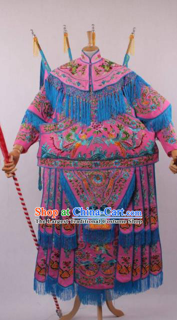 Professional Chinese Shaoxing Opera Female General Pink Da Kao Ancient Traditional Peking Opera Hua Mulan Costume for Women