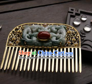 Chinese Ancient Ming Dynasty Queen Jade Hairpins Golden Hair Comb Traditional Hanfu Hair Accessories for Women