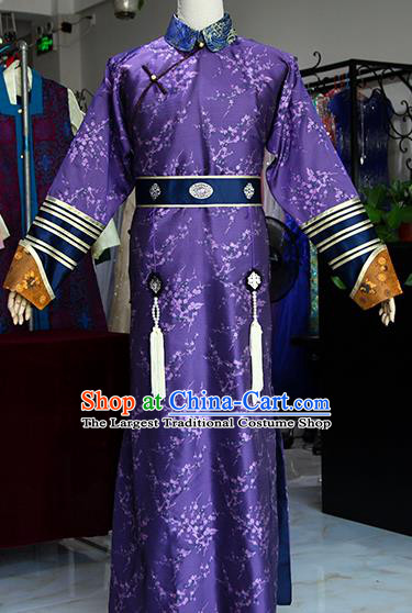Chinese Ancient Drama Royal Highness Purple Costumes Traditional Qing Dynasty Prince Clothing for Men