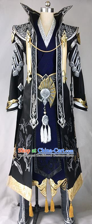 Chinese Ancient Drama Cosplay General Royal Highness Clothing Traditional Hanfu Swordsman Costume for Men