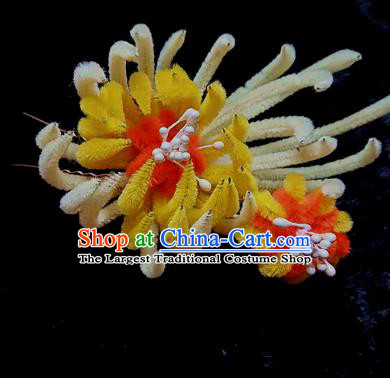 Chinese Handmade Qing Dynasty Yellow Velvet Chrysanthemum Hairpins Traditional Ancient Court Hanfu Hair Accessories for Women
