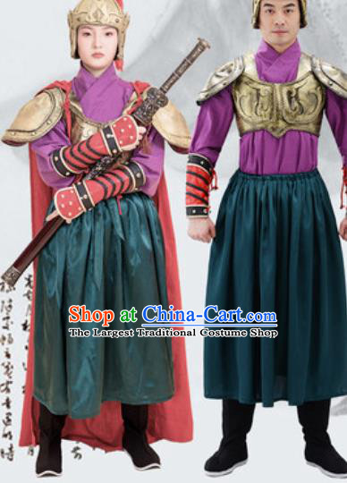 Traditional Chinese Ancient Drama Costumes Chinese Northern and Southern Dynasties Warrior Helmet and Armour for Men