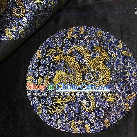 Asian Chinese Traditional Round Dragon Pattern Design Black Brocade Fabric Cheongsam Silk Material