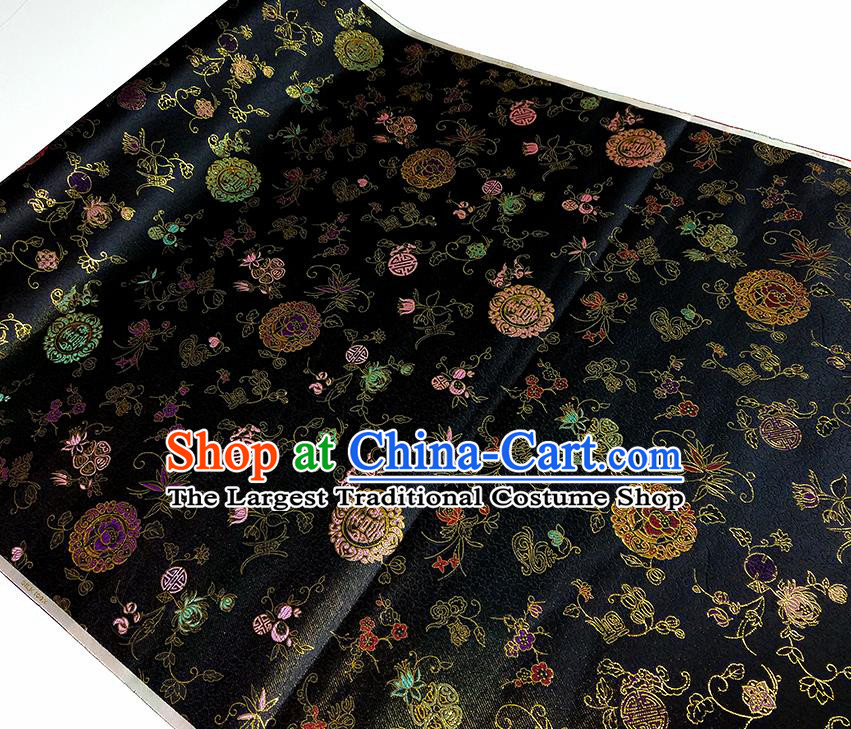 Asian Chinese Traditional Bamboo Peony Pattern Design Black Brocade Silk Fabric China Hanfu Satin Material