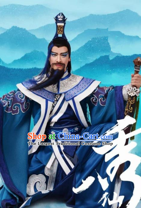Chinese Stage Performance Qing Show Eight Immortals Lv Dongbin Costumes and Headpiece Complete Set