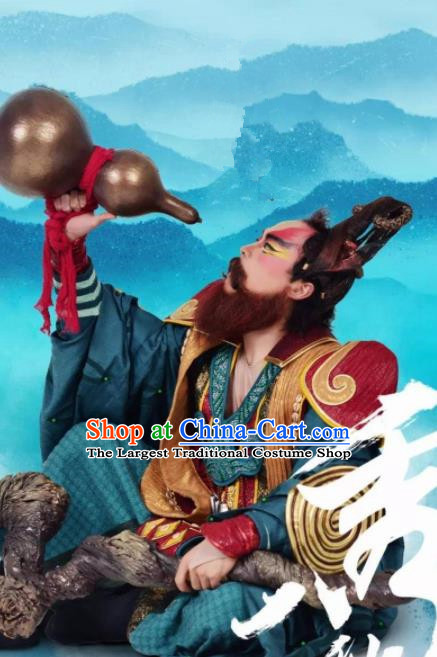 Chinese Stage Performance Qing Show Eight Immortals Tie Guaili Costumes and Headpiece Complete Set