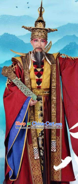 Chinese Stage Performance Qing Show Eight Immortals Cao Guojiu Costumes and Headpiece Complete Set