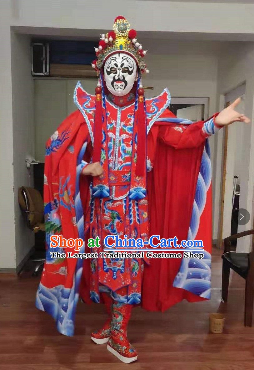 Red Blue Top Mask Change Bian Lian Costume Complete Set