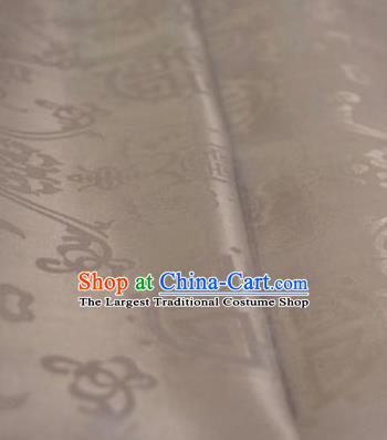 Chinese Traditional Double Fishes Pattern Design Silvery Silk Fabric Asian China Hanfu Jacquard Mulberry Silk Material