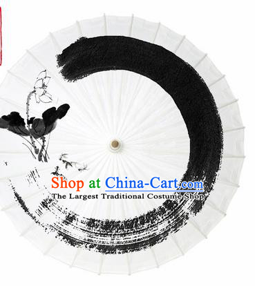 Chinese Traditional Printing Lotus White Oil Paper Umbrella Artware Paper Umbrella Classical Dance Umbrella Handmade Umbrellas