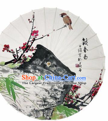 Chinese Traditional Printing Plum Blossom Oil Paper Artware Paper Umbrella Classical Dance Umbrella Umbrella Handmade Umbrella