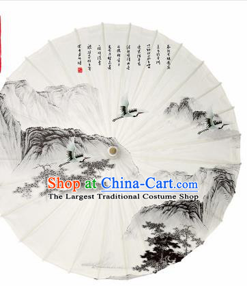 Chinese Traditional Ink Painting Landscape Oil Paper Umbrella Artware Paper Umbrella Classical Dance Umbrella Handmade Umbrellas