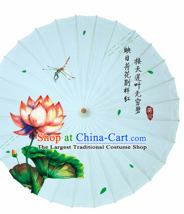 Chinese Traditional Printing Lotus Blue Oil Paper Umbrella Artware Paper Umbrella Classical Dance Umbrella Handmade Umbrellas