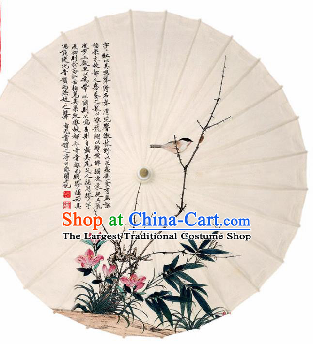 Chinese Traditional Ink Painting Beige Oil Paper Umbrella Artware Paper Umbrella Classical Dance Umbrella Handmade Umbrellas