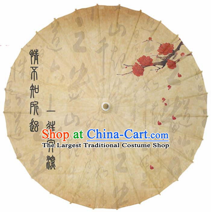 Chinese Traditional Ink Painting Camellia Oil Paper Umbrella Artware Paper Umbrella Classical Dance Umbrella Handmade Umbrellas