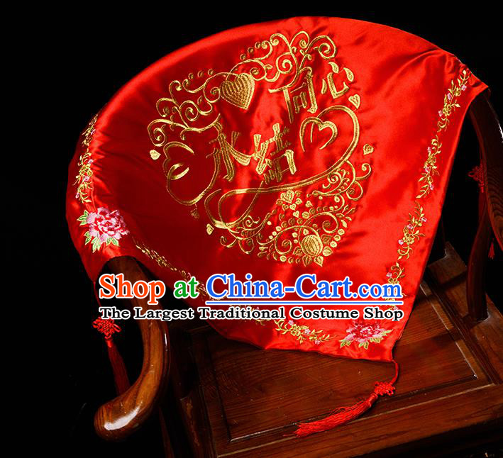 Chinese Traditional Embroidered Wedding Red Veil Cover Ancient Bride Headdress for Women