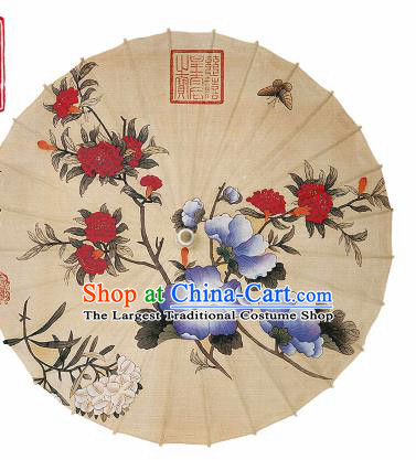 Chinese Traditional Printing Butterfly Love Oil Paper Umbrella Artware Paper Umbrella Classical Dance Umbrella Handmade Umbrellas