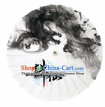 Chinese Ink Painting Dragon Oil Paper Umbrella Artware Paper Umbrella Traditional Classical Dance Umbrella Handmade Umbrellas