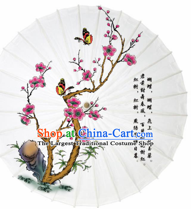 Chinese Printing Plum Butterfly Oil Paper Umbrella Artware Paper Umbrella Traditional Classical Dance Umbrella Handmade Umbrellas