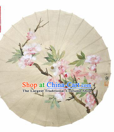 Chinese Printing Peach Flowers Oil Paper Umbrella Artware Paper Umbrella Traditional Classical Dance Umbrella Handmade Umbrellas