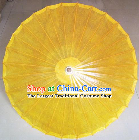 Chinese Artware Paper Umbrella Traditional Yellow Oil Paper Umbrella Classical Dance Umbrella Handmade Umbrellas