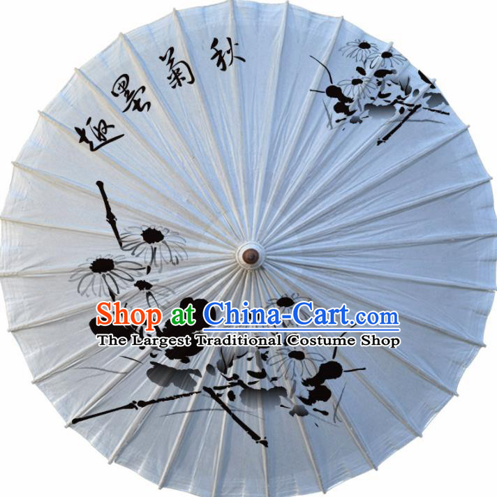 Chinese Artware Paper Umbrella Traditional Ink Painting Chrysanthemum Oil Paper Umbrella Classical Dance Umbrella Handmade Umbrellas