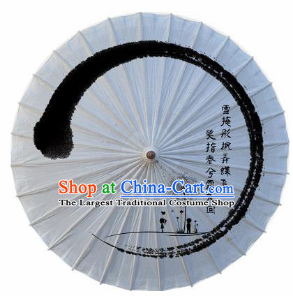 Chinese Artware Paper Umbrella Traditional Ink Painting White Oil Paper Umbrella Classical Dance Umbrella Handmade Umbrellas