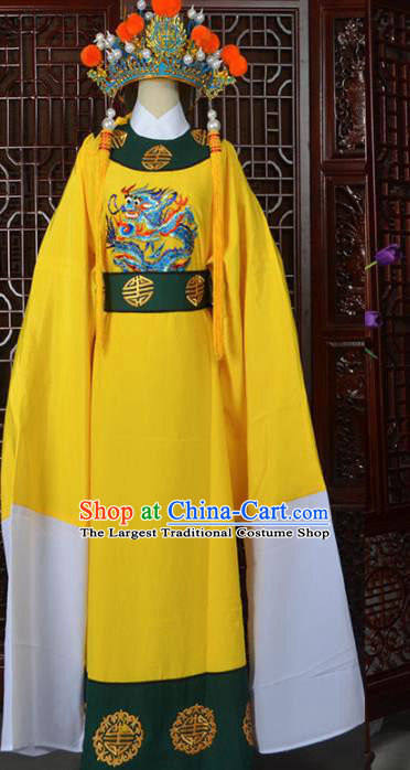 Chinese Traditional Beijing Opera Eunuch Yellow Costumes Peking Opera Clothing for Men
