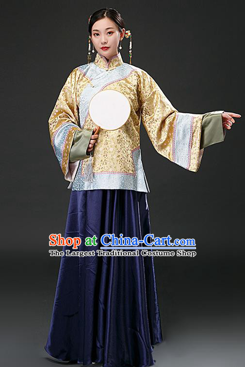 Chinese Ancient Qing Dynasty Patrician Yellow Blouse and Navy Skirt Traditional Nobility Concubine Costumes for Women