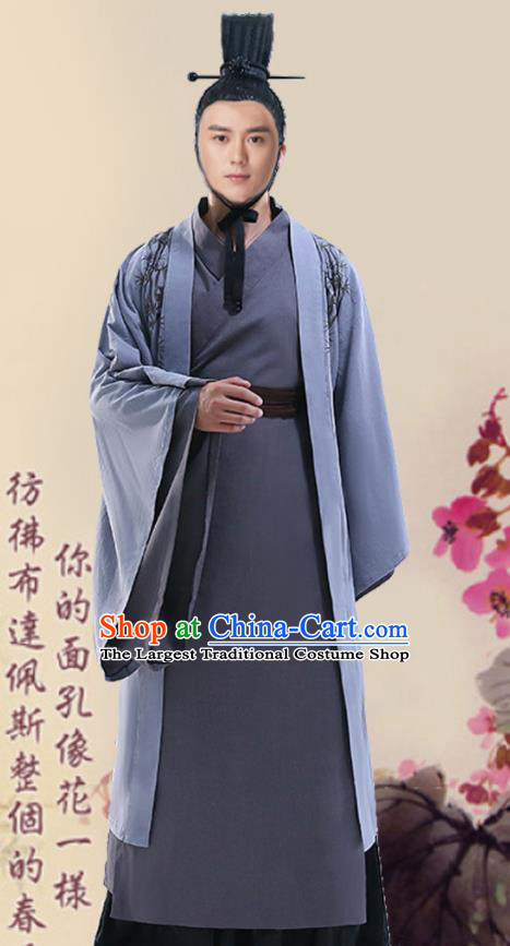Chinese Ancient Han Dynasty Minister Clothing Traditional Hanfu Scholar Costumes for Men