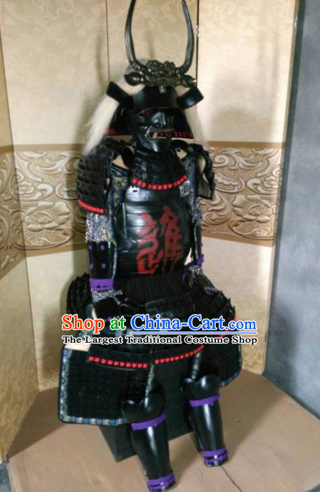 Japanese Handmade Traditional Samurai Body Armor and Helmet Ancient Warrior Costumes for Men