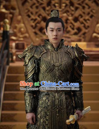 Drama Novoland Eagle Flag Chinese Ancient Emperor of Yin Empire Bai Luyan Body Armor Replica Costumes for Men