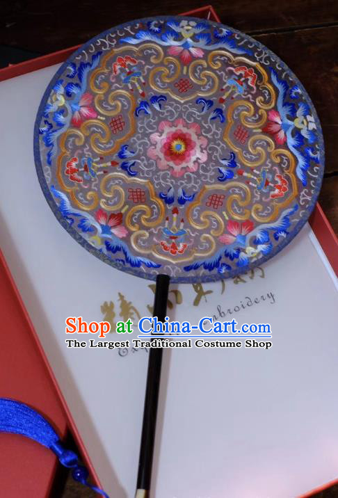 China Ancient Silk Fan Suzhou Double Side Fans Qing Dynasty Court Fans Handmade Embroidery Palace Fan