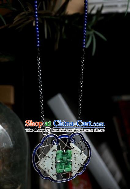 Handmade China Qing Dynasty Blueing Wedding Accessories National Jade Necklace Pendant Traditional Silver Jewelry