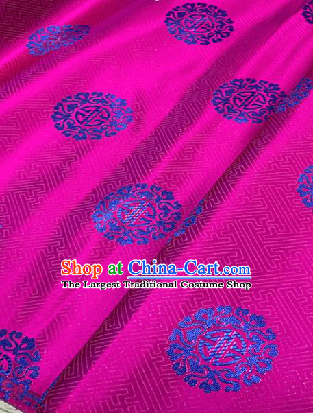 Chinese Classical Lucky Pattern Design Rosy Brocade Fabric Asian Traditional Satin Tang Suit Silk Material