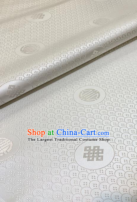 Chinese Classical Scale Pattern Design White Brocade Fabric Asian Traditional Satin Tang Suit Silk Material