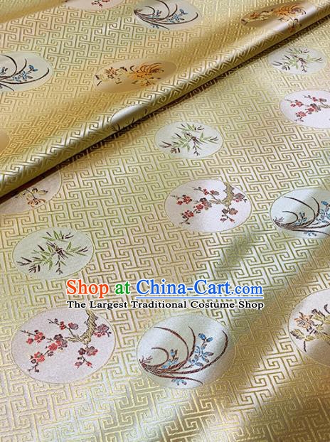 Chinese Classical Plum Orchid Bamboo Chrysanthemum Pattern Design Golden Brocade Fabric Asian Traditional Satin Tang Suit Silk Material