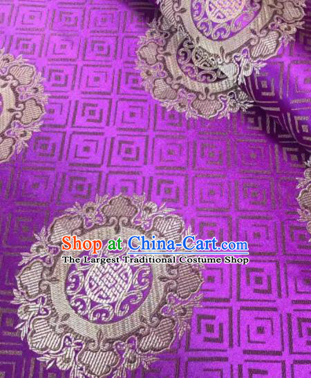 Chinese Classical Royal Cross Pattern Design Purple Brocade Fabric Asian Traditional Satin Tang Suit Silk Material