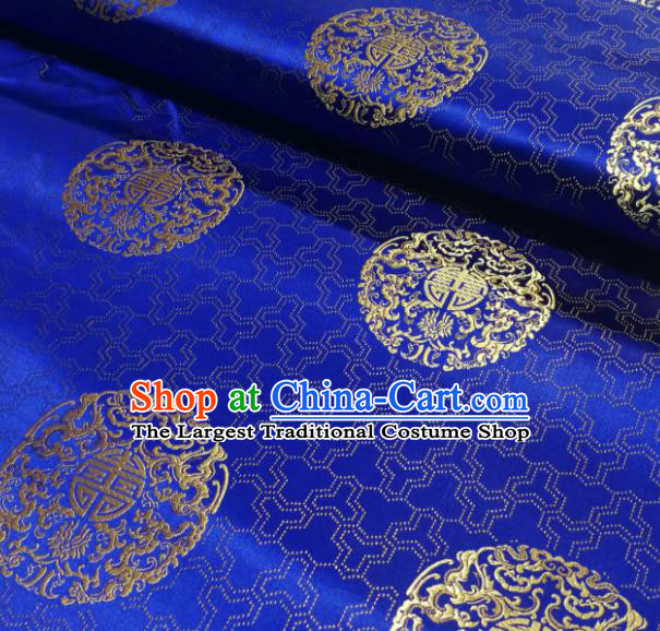 Chinese Royal Pattern Design Royalblue Brocade Fabric Asian Traditional Satin Silk Material