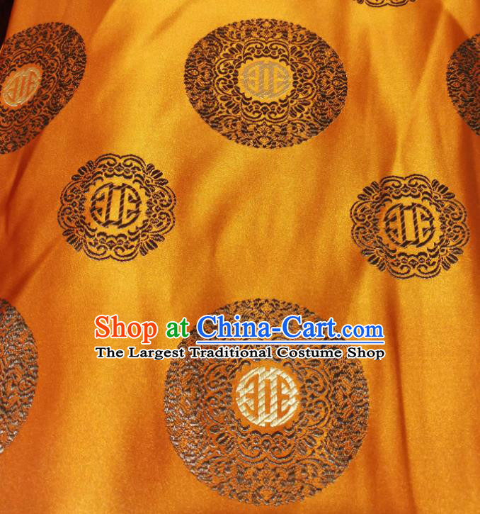 Chinese Royal Round Pattern Design Golden Brocade Fabric Asian Traditional Satin Silk Material