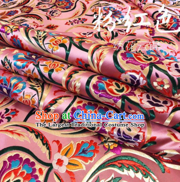 Chinese Classical Embroidered Pattern Design Pink Nanjing Brocade Fabric Asian Traditional Satin Silk Material