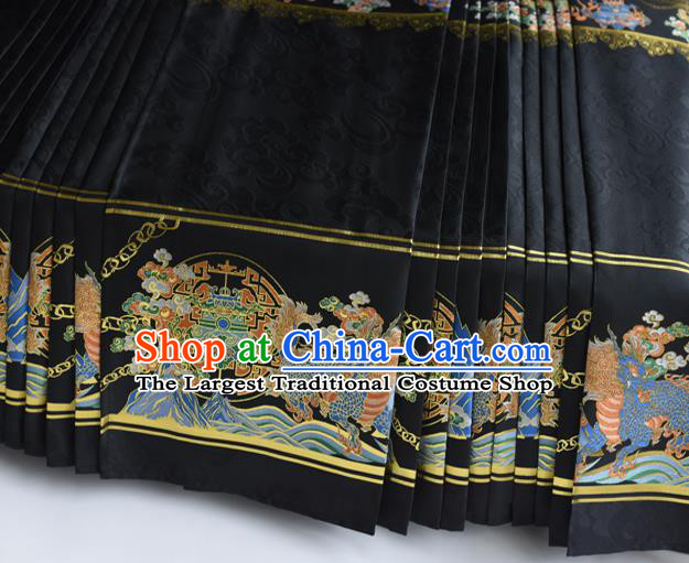 Chinese Ancient Princess Black Brocade Horse Face Skirt Traditional Ming Dynasty Court Lady Costumes for Women