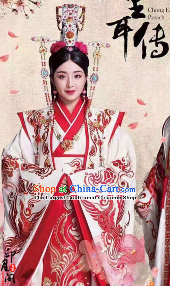 Chong Er Preach TV Drama Bride Wedding Dresses Ancient Chinese Wedding Garment