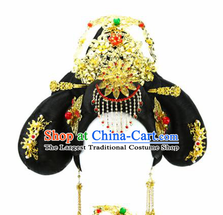 Chinese Ancient Princess Golden Hair Crown and Wigs Hair Accessories Drama Imperial Concubine Chignon for Women