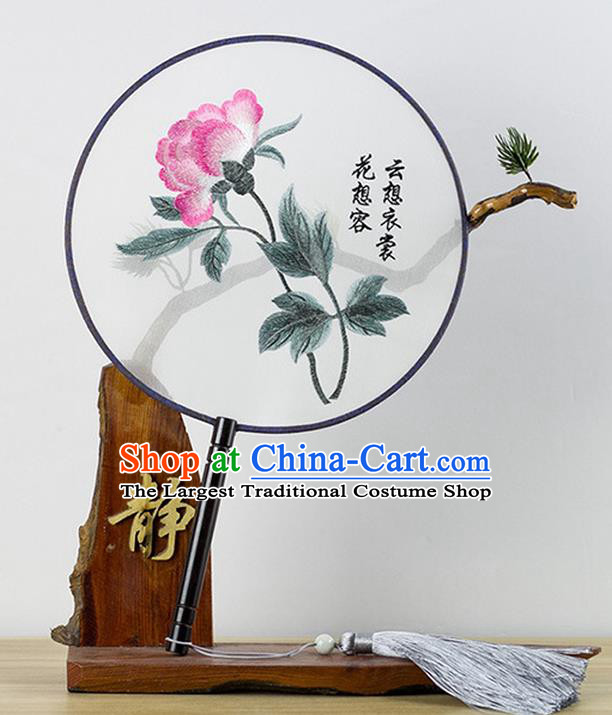 Chinese Traditional Embroidered Peony Round Fan Classical Palace Fans for Women