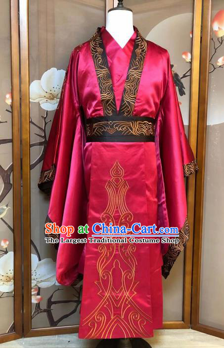 Chinese Ancient Song Dynasty Wedding Costumes Traditional Bridegroom Clothing for Men