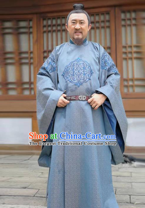 Chinese Traditional Ming Dynasty Landlord Costume Ancient Drama Official Hanfu Clothing for Men